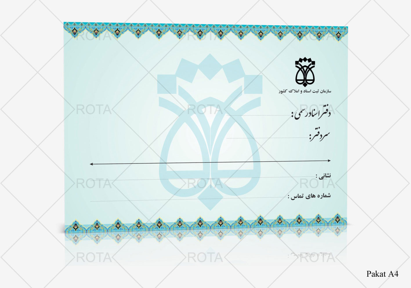 چاپ پاکت نامه گلاسه