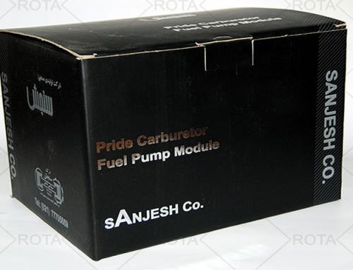 چاپ جعبه لوازم یدکی و قطعات خودرو